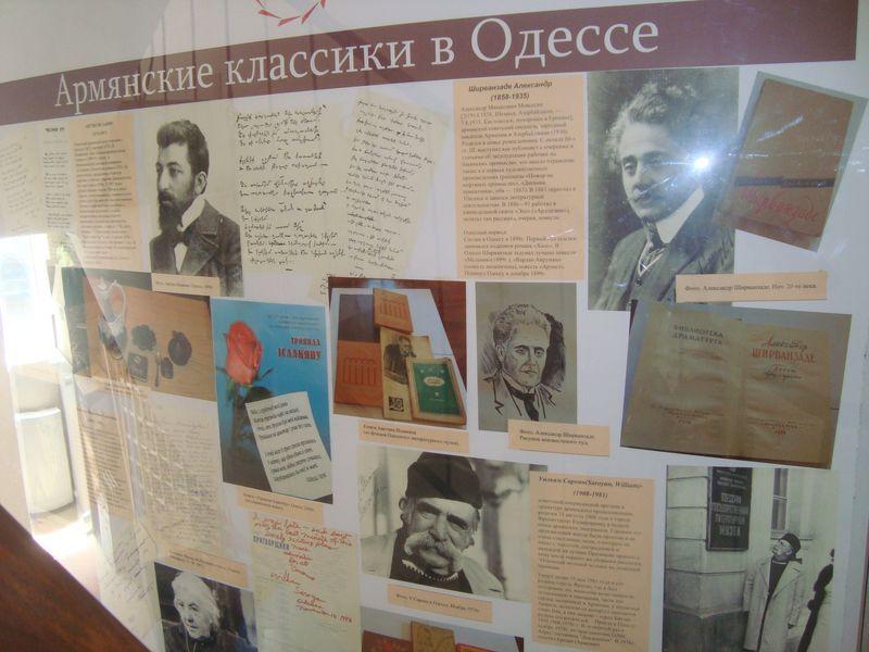 Почему одесские армяне учат украинские песни?