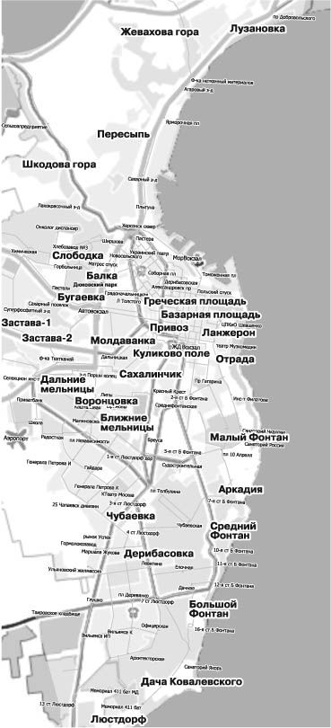 Расположение исторических районов на современной карте города