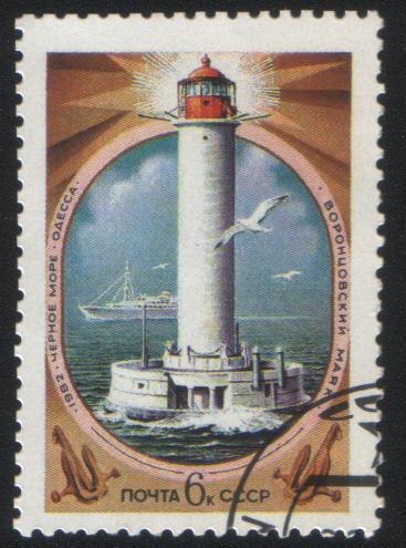 Марка маяк