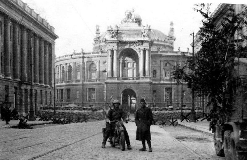 Одесский Оперный театр 1941 года