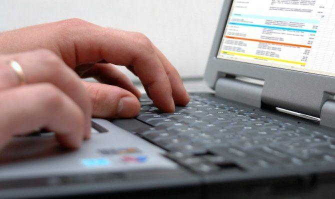 Зарегистрироваться необходимо на сайте Центра оценивания качества образования