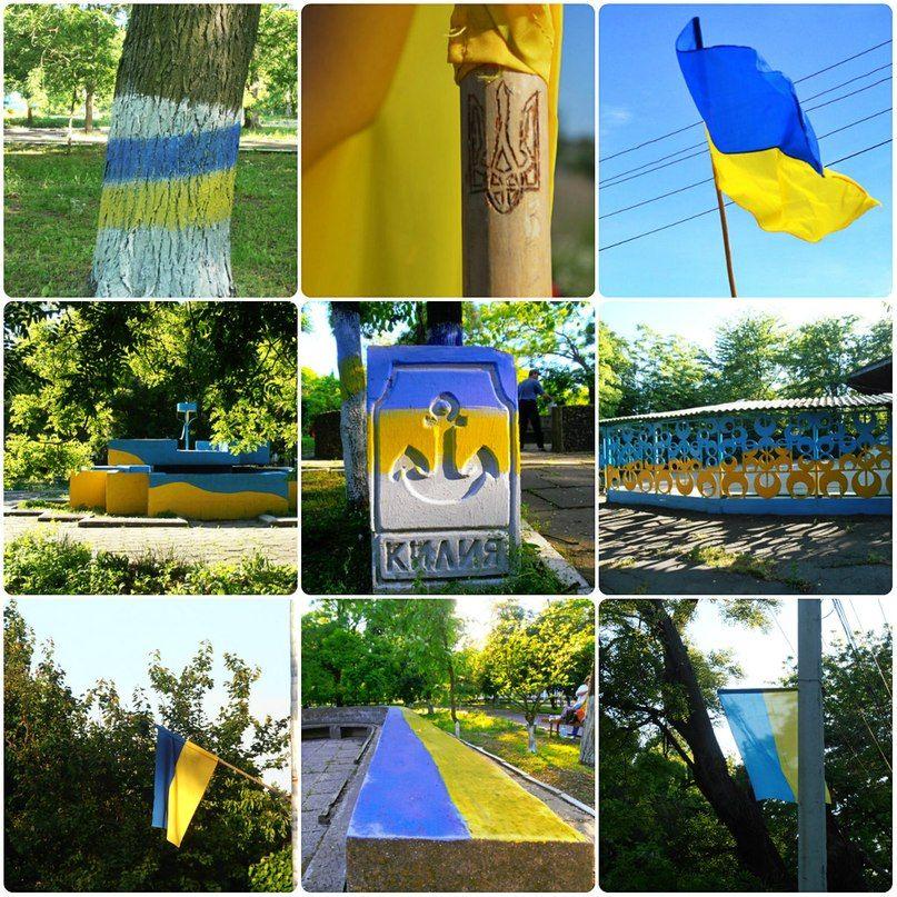 Одесскую область раскрашивают в желто