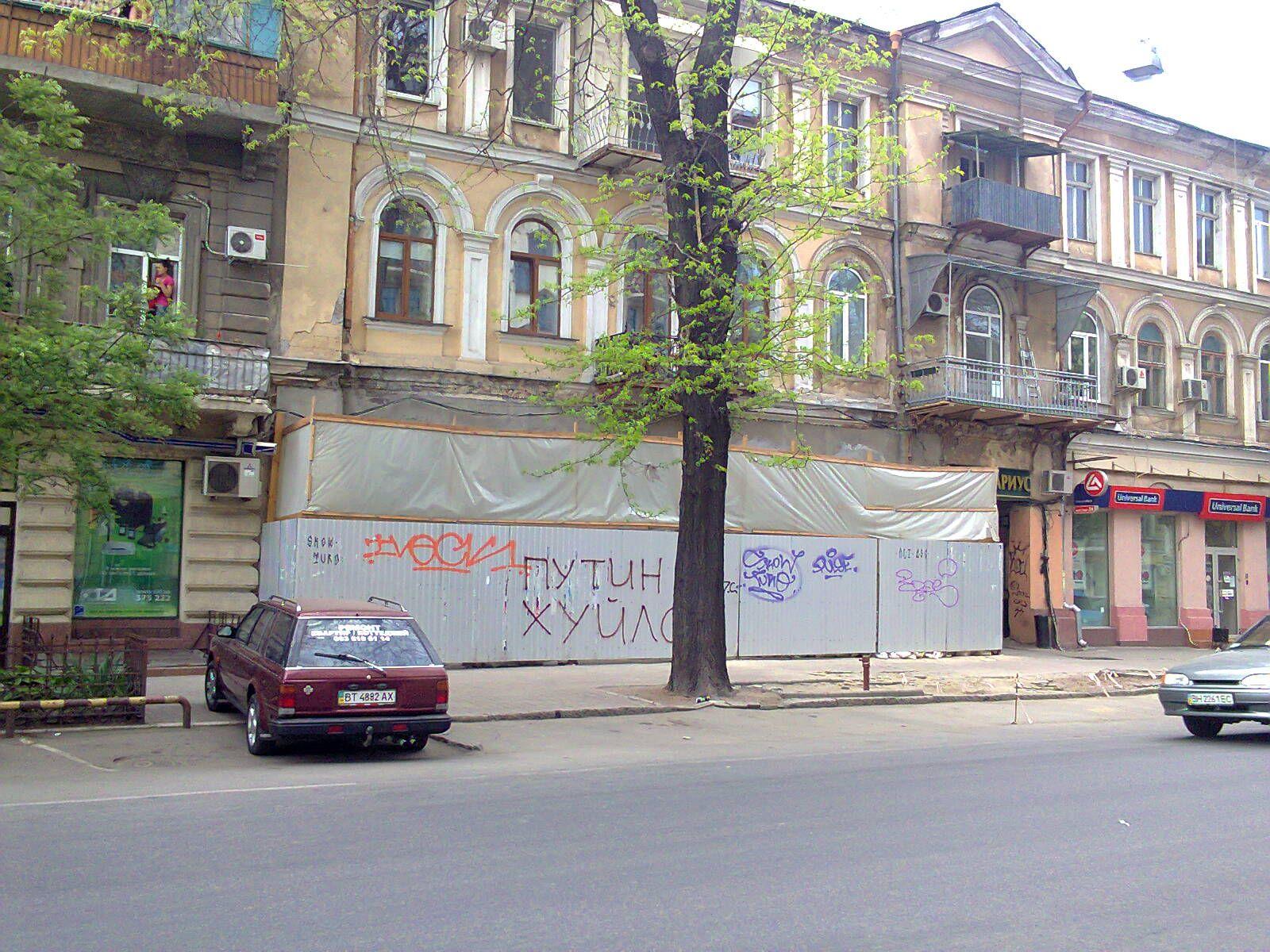 В центре Одессы прогремел очередной взрыв - Цензор.НЕТ 7414