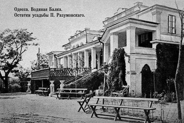 Усадьба Разумовского
