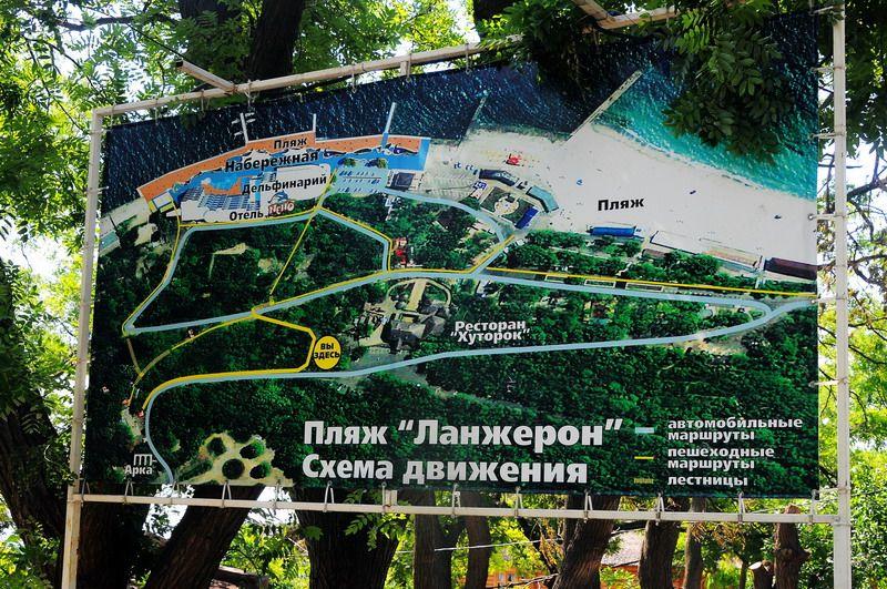 """15 июня в Одессе на пляже """""""