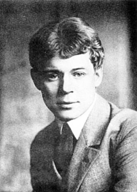 Во сколько лет умер Сергей Есенин