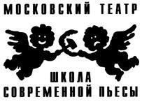 """С 24 по 28 ноября в Сочи проходят гастроли Московского театра  """"Школа современной пьесы """".  Как сообщили порталу ЮГА.ру..."""