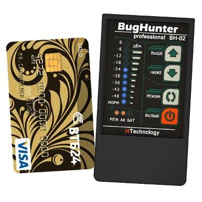Как избежать утечки информации с помощью приборов BugHunter