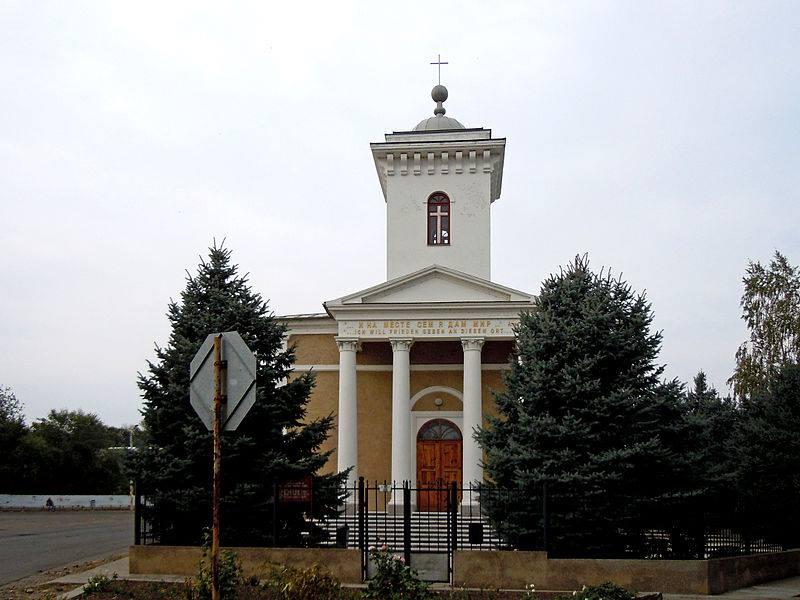 сарата одесская область