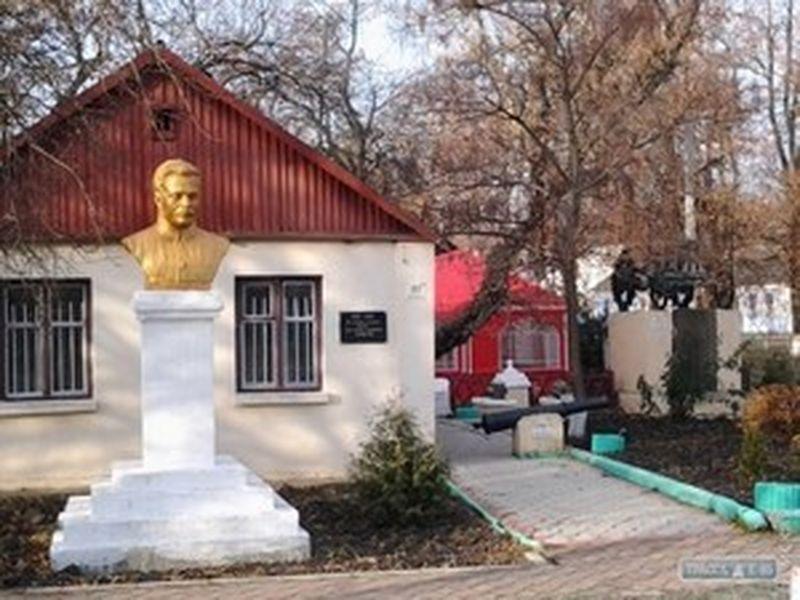 Захарьевка одесская область