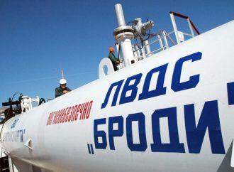 Еврокомиссия профинансирует достройку «Одесса-Броды-Плоцк»