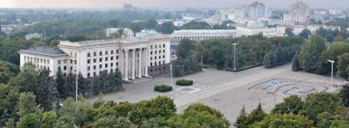 Годовщина одесской трагедии: как 2 мая можно попасть на Куликово поле