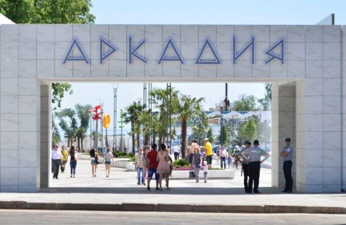 Температура моря в Одессе 10 июля: на сколько прогреется вода?