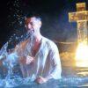 Готовимся к Крещению: голодная кутья, ледяная купель и святая вода