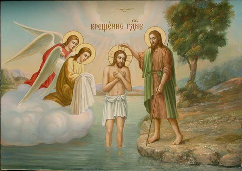 крещение три лика