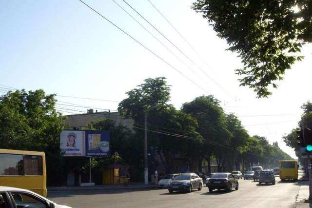 Киев грозит, Одесса не боится