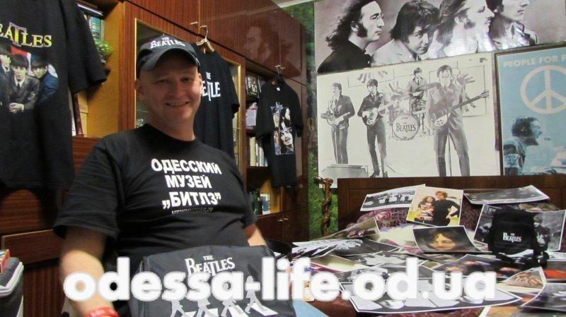 В поисках привидений: Кто из «Битлз» живет в Одессе? (ФОТО)