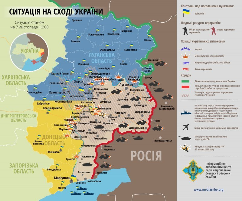СНБО: силы АТО потеряли 5 военнослужащих, боевики – до 200 (КАРТА)