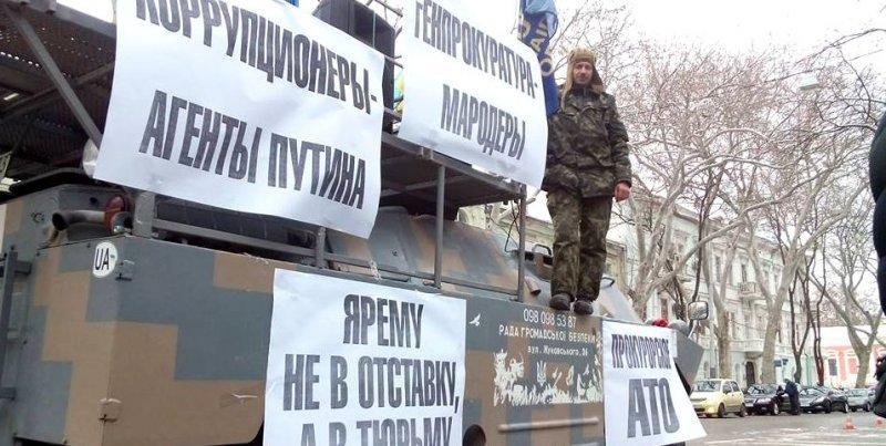 Одесскую прокуратуру атакуют (ФОТО)