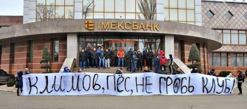 """Ультрас """"Черноморца"""", воюющие в зоне АТО, собираются """"люстрировать"""" Климова"""