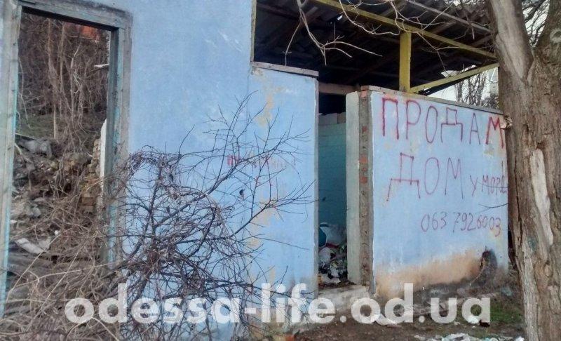 Где в Одессе «страшно, аж жуть»?