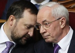 США расширили санкции против Азарова, Арбузова и Богатыревой