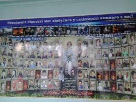 В одесской школе Сталина заменили Небесной сотней (ФОТО)
