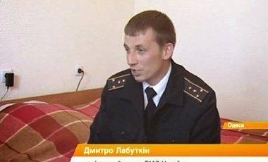 Опознано тело журналиста из Одессы, погибшего в Дебальцево