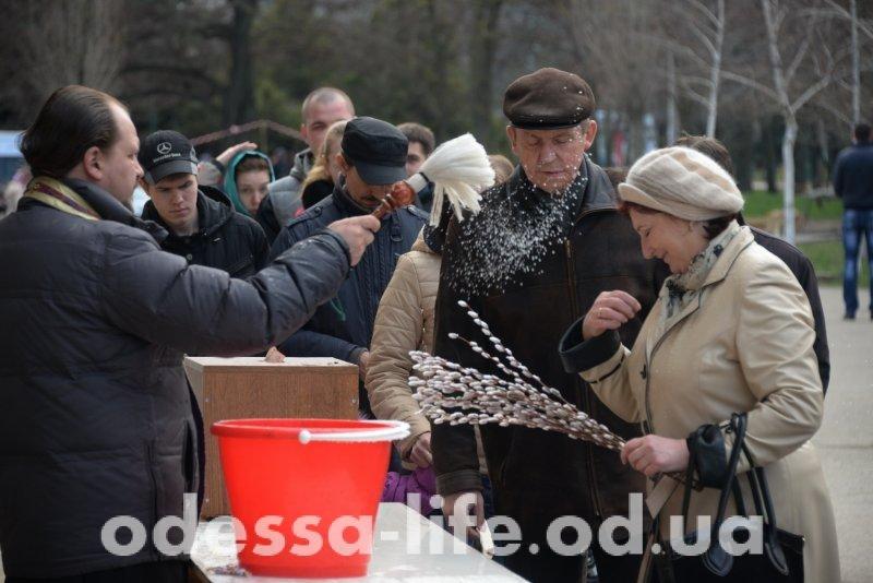 Вербное воскресенье в Одессе: как это было (ФОТО)