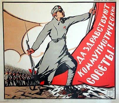 В Украине запретили символику и пропаганду коммунизма