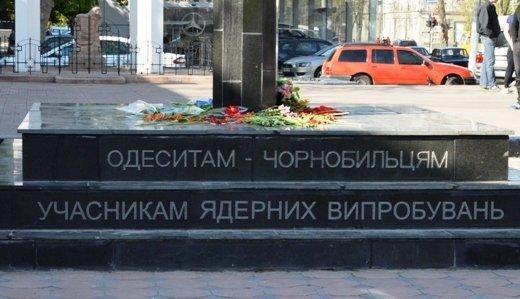 В Одесской области проживает 7 770 чернобыльцев