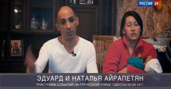 """Одесский стрелок """"засветился"""" в российских СМИ (ФОТО)"""