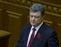 Тезисы выступления Порошенко на торжественном заседании ВР (ВИДЕО)