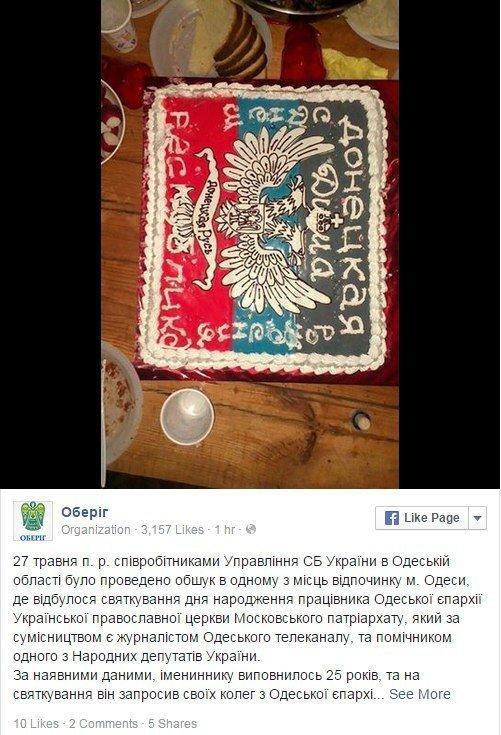 """Пирушка одесских священников не обошлась без проституток из """"ДНР"""" и оружия"""