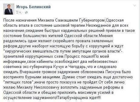 Оценка надежности депозитов ПАО «МАРФИН БАНК»
