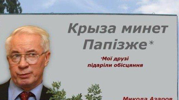 Скандальный одесский политик будет работать с Азаровым и Царевым