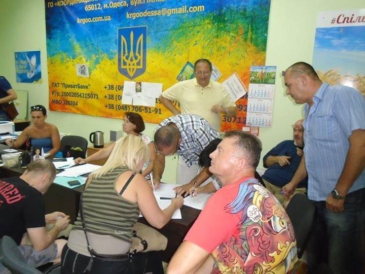 """В Одессе предлагают запретить """"Родину"""""""