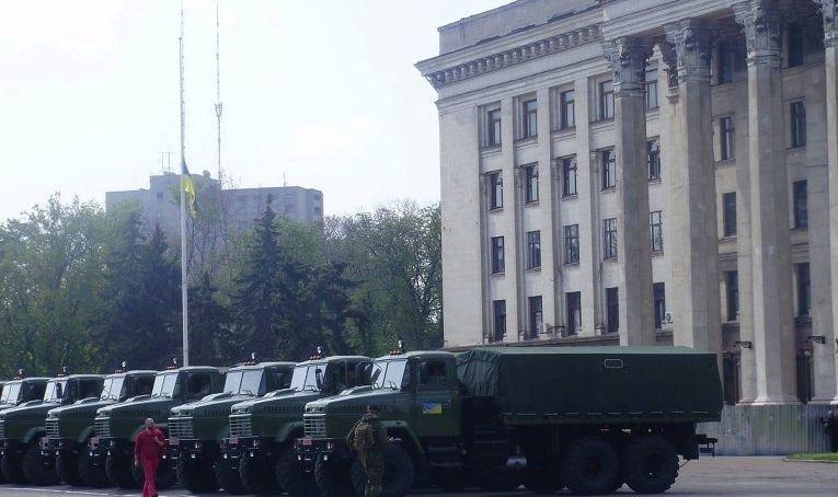 Дом профсоюзов в Одессе могут не передать ВМС