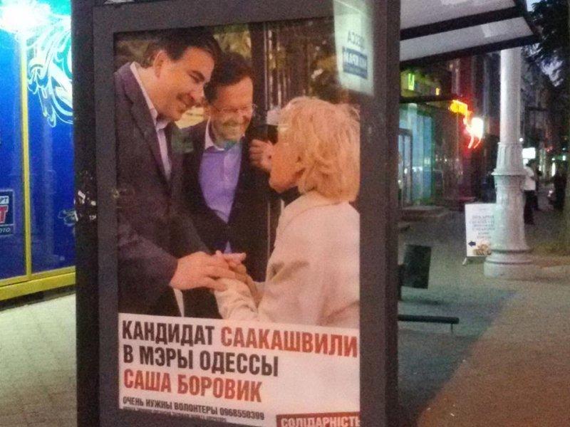 Азаров хочет снять с выборов Боровика