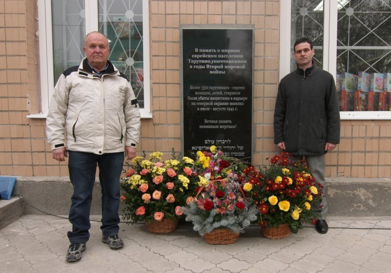 В Тарутино открыли памятник жертвам Холокоста (ФОТО)