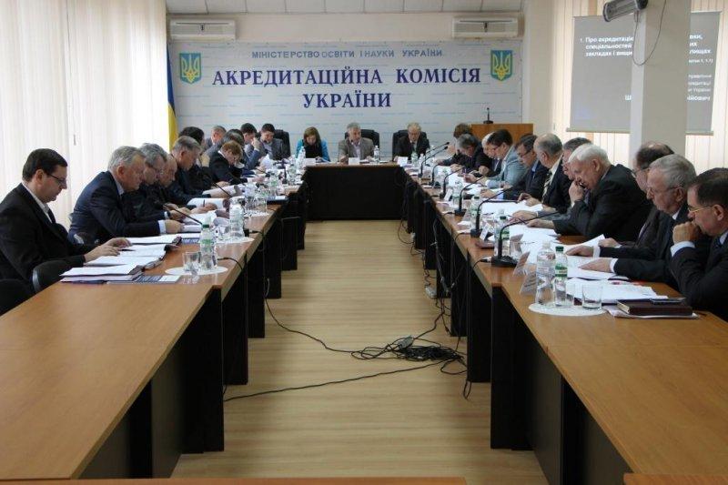 В известных одесских вузах аннулировали специальности