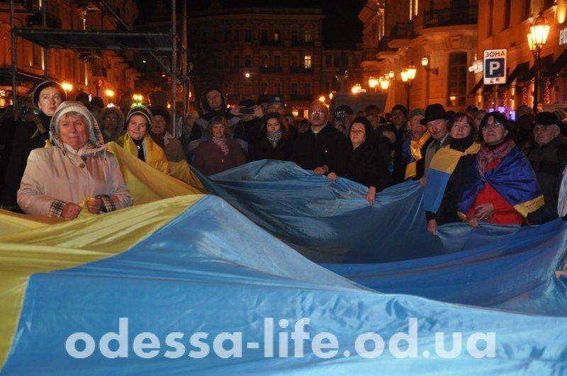 Празднование Дня достоинства и свободы в Одессе (ФОТО; ВИДЕО)