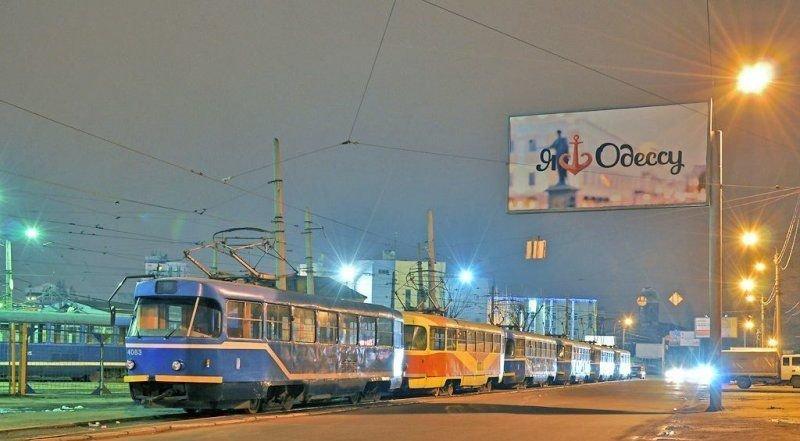 В трамваях, окрашенных в цвета флага Одессы, раздают wi-fi