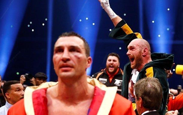 Без короны: Кличко проиграл бой и ждет реванш