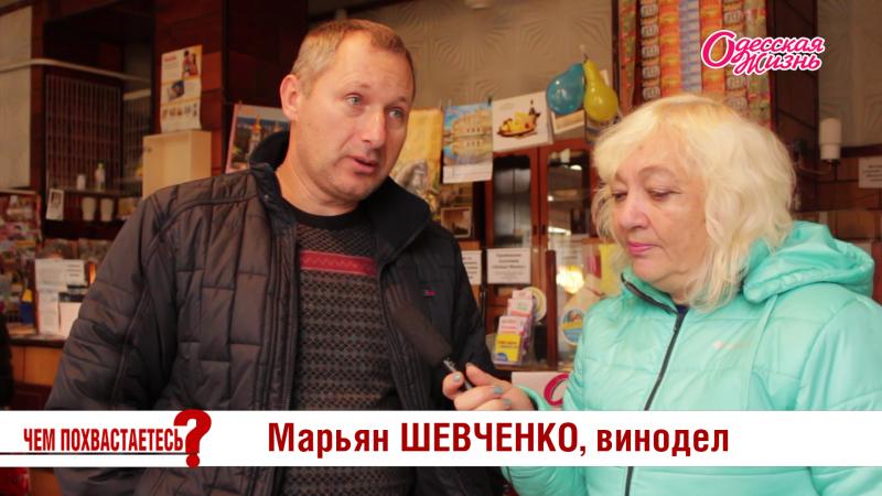 Беляевка: как живет город в заповеднике (фото; видео)