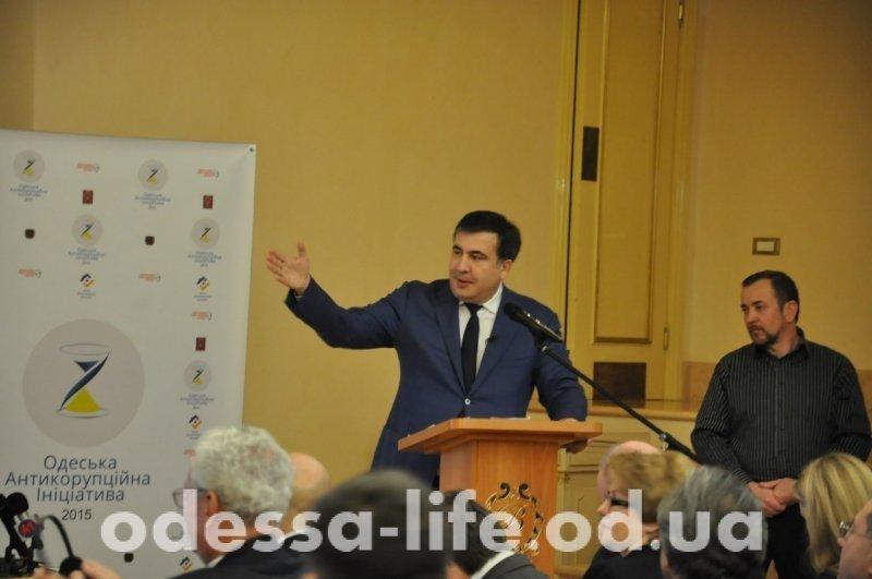 Самые скандальные заявления на антикоррупционном форуме в Одессе (ФОТОРЕПОРТАЖ)