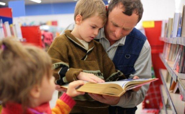 Запретные книги: Что не позволено читать школьникам?