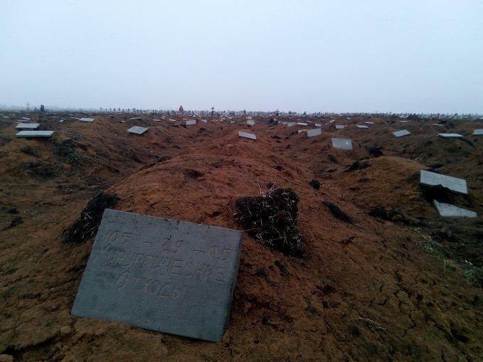 Российские СМИ трубят о тайном захоронении воинов АТО под Одессой