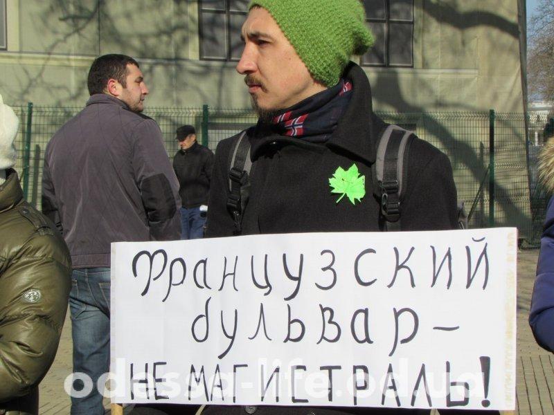 """Не делайте нам """"красиво"""" как в Аркадии, – активисты Труханову (ФОТО)"""
