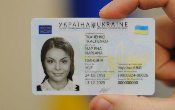 Новые правила выдачи ID-паспортов и оформления прописки